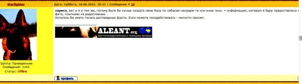 http://sa.uploads.ru/t/L8wyc.jpg