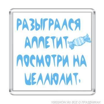 http://sa.uploads.ru/t/LN9nU.jpg