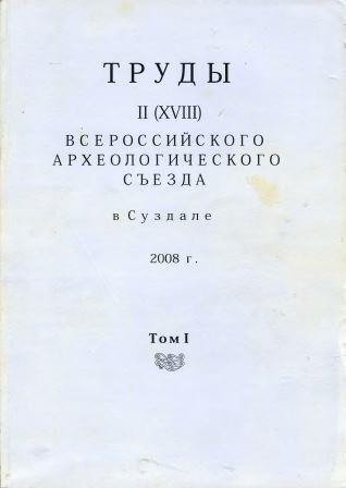 http://sa.uploads.ru/t/LRtoE.jpg