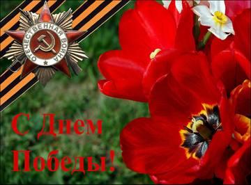 http://sa.uploads.ru/t/LTVu4.jpg