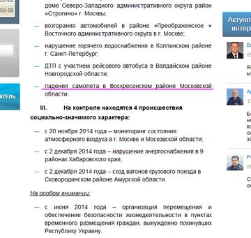 http://sa.uploads.ru/t/LWOTt.png