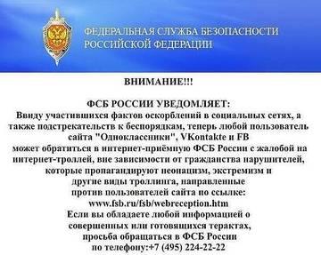 http://sa.uploads.ru/t/Lcqnd.jpg