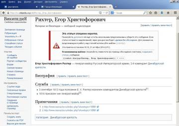 http://sa.uploads.ru/t/LeaY4.jpg