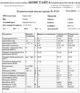 http://sa.uploads.ru/t/Lj0fO.jpg