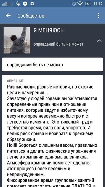 http://sa.uploads.ru/t/LoOKT.png