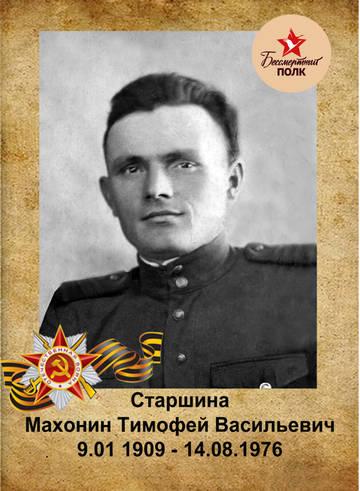 http://sa.uploads.ru/t/LrGmJ.jpg