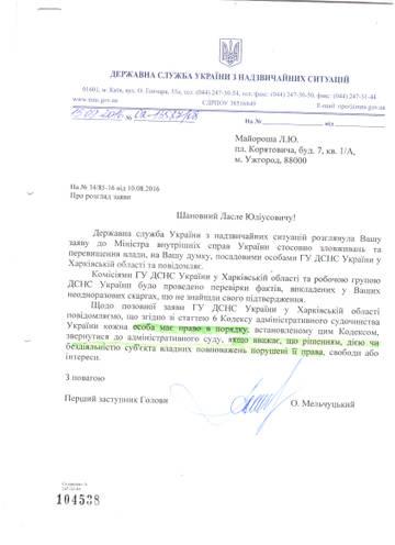 http://sa.uploads.ru/t/LswoX.jpg