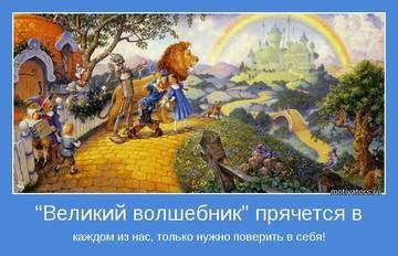 http://sa.uploads.ru/t/LuDSr.jpg