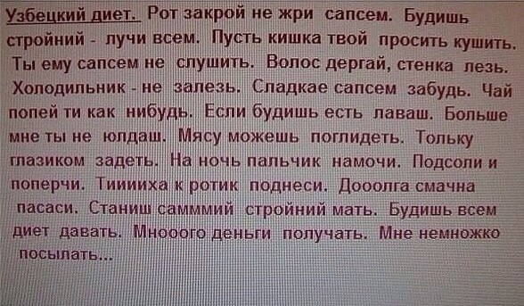 http://sa.uploads.ru/t/LudnF.jpg