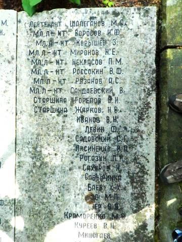http://sa.uploads.ru/t/LxoQE.jpg