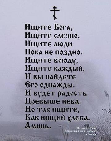 http://sa.uploads.ru/t/Lzm9u.jpg