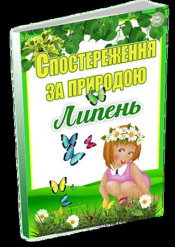 http://sa.uploads.ru/t/M1ySd.png