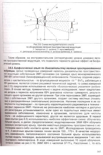 http://sa.uploads.ru/t/M82gI.jpg