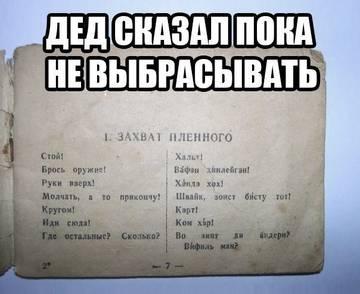 http://sa.uploads.ru/t/MBt1Z.jpg