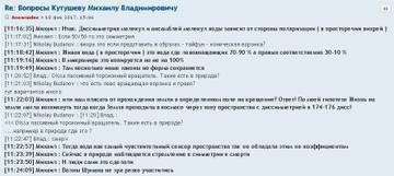 http://sa.uploads.ru/t/MFblS.jpg