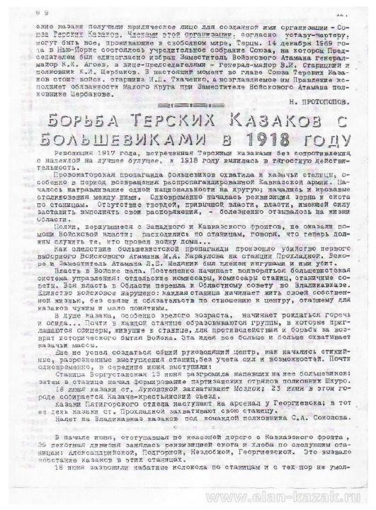 http://sa.uploads.ru/t/MGEqf.png