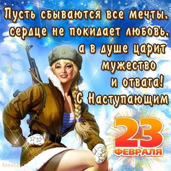 http://sa.uploads.ru/t/MI5c3.jpg