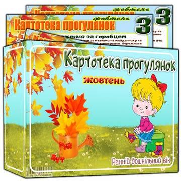http://sa.uploads.ru/t/MIFmD.jpg