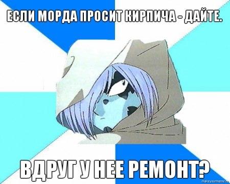 http://sa.uploads.ru/t/MOzBd.jpg