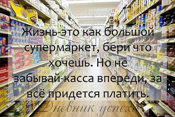 http://sa.uploads.ru/t/MQPJg.jpg