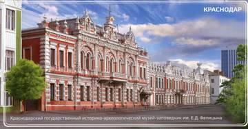 http://sa.uploads.ru/t/MQorN.jpg