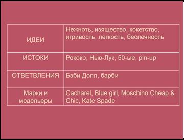 http://sa.uploads.ru/t/MUBf2.png