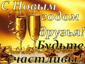 http://sa.uploads.ru/t/MVGEx.jpg