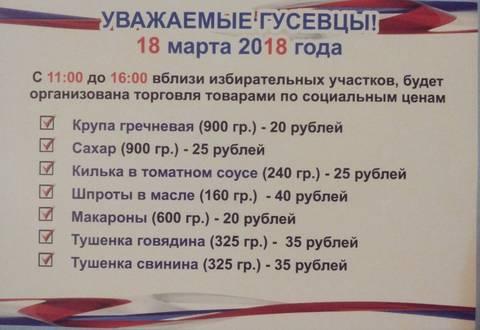 http://sa.uploads.ru/t/MWCuk.jpg