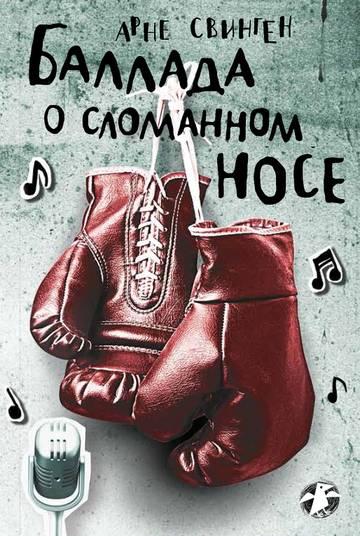 http://sa.uploads.ru/t/MYsf0.jpg