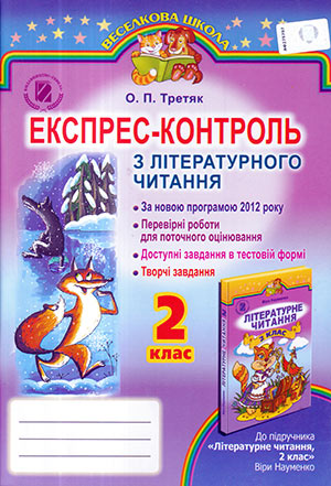 http://sa.uploads.ru/t/Maf1g.jpg