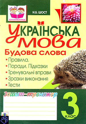 http://sa.uploads.ru/t/MgjJU.jpg