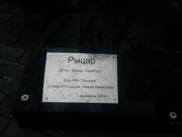 http://sa.uploads.ru/t/MlobL.jpg
