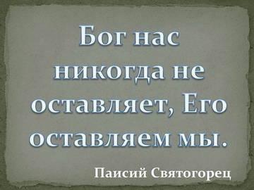 http://sa.uploads.ru/t/MofIL.jpg