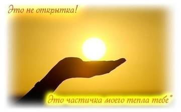 http://sa.uploads.ru/t/MtVhJ.jpg