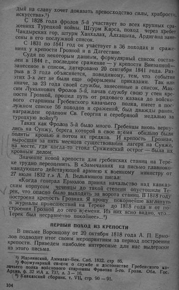http://sa.uploads.ru/t/N5rRI.jpg