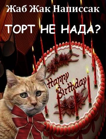http://sa.uploads.ru/t/N6AKE.jpg