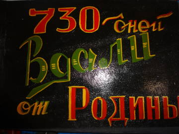 http://sa.uploads.ru/t/N6fAk.jpg