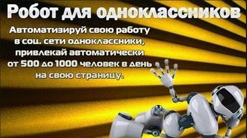 http://sa.uploads.ru/t/N90uv.png