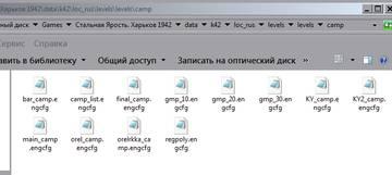 http://sa.uploads.ru/t/N9kro.jpg