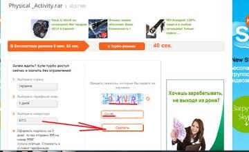 http://sa.uploads.ru/t/NDLC1.jpg