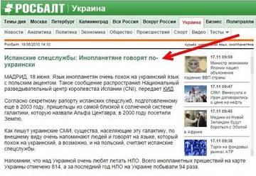 http://sa.uploads.ru/t/NF2Yw.jpg