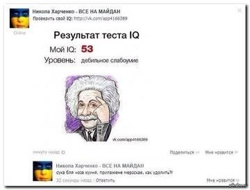 http://sa.uploads.ru/t/NKHbV.jpg