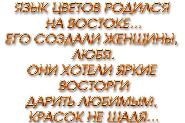 http://sa.uploads.ru/t/NO2oC.jpg