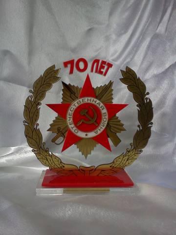 http://sa.uploads.ru/t/NPSIe.jpg