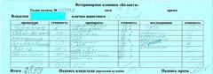http://sa.uploads.ru/t/NXL4m.png