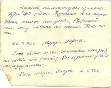 http://sa.uploads.ru/t/NjFXb.jpg