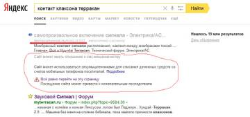 http://sa.uploads.ru/t/Nk13S.jpg