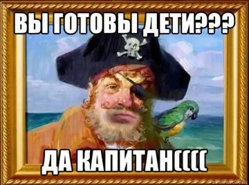 http://sa.uploads.ru/t/Non8Z.jpg