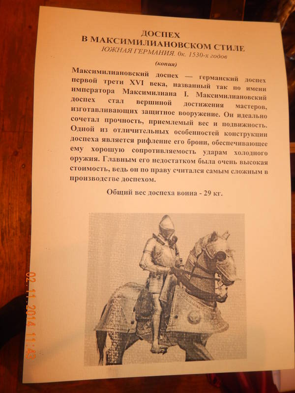 http://sa.uploads.ru/t/NsaCK.jpg