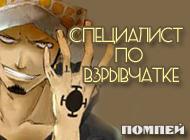http://sa.uploads.ru/t/NyQpL.jpg